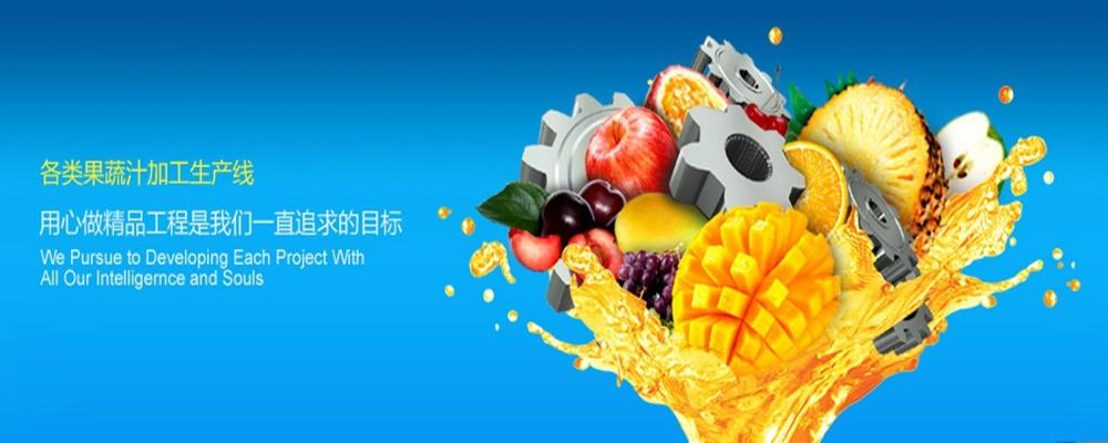 China el mejor Yogur industrial que hace la máquina en ventas